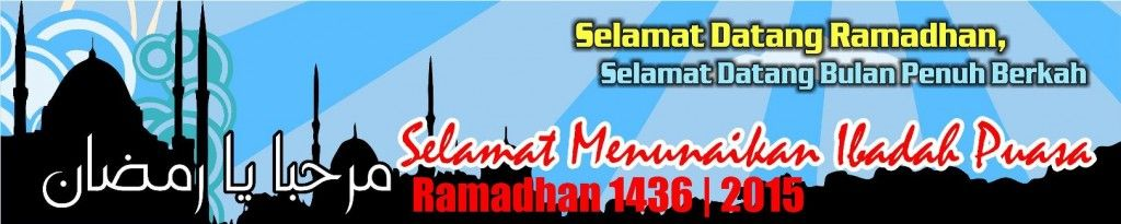 Desain Banner Spanduk Ramadhan Free Vecto PDF CDR Google ...