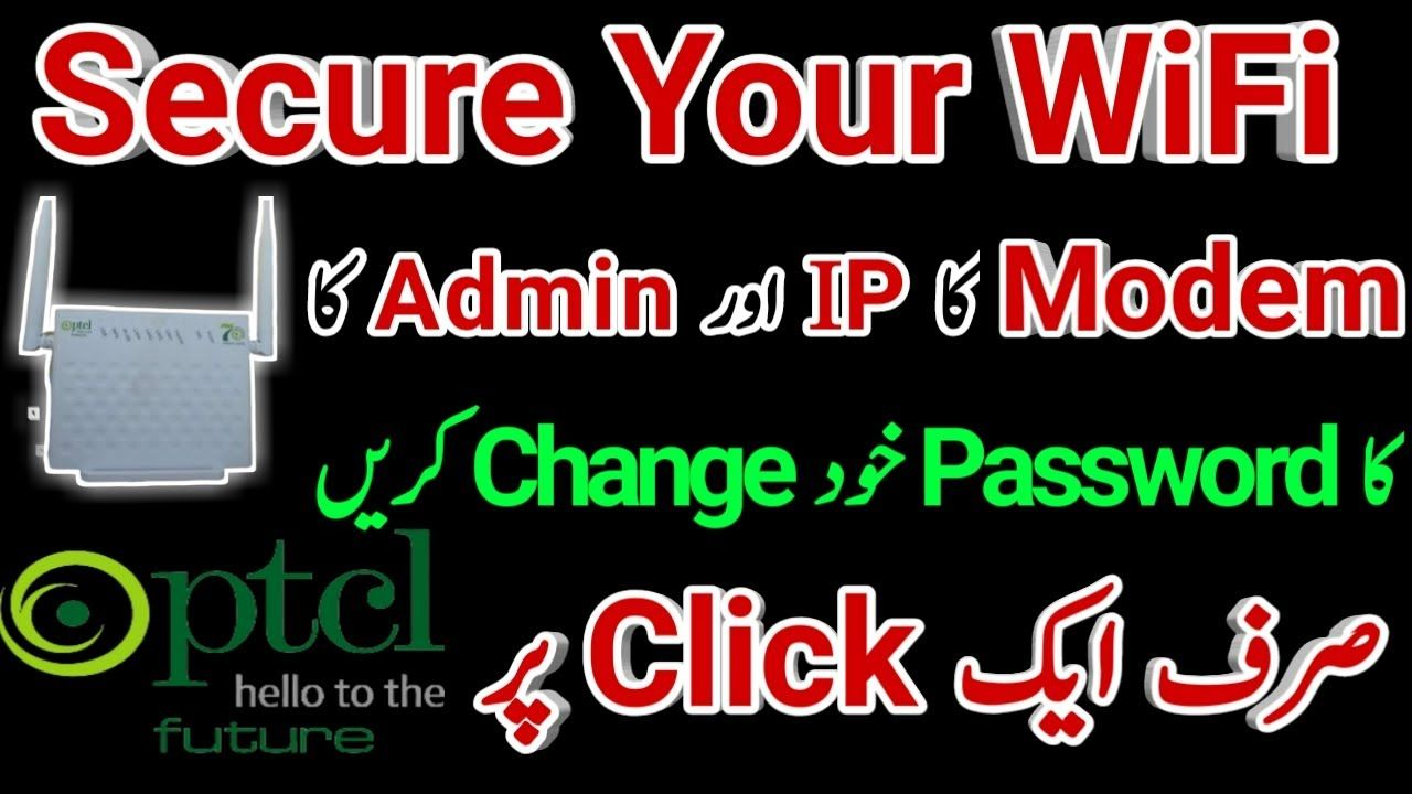 How To Change Default Ip Address Of Adsl Vdsl Modem 192 168 10 1 Admin Password Wifi Password Modem