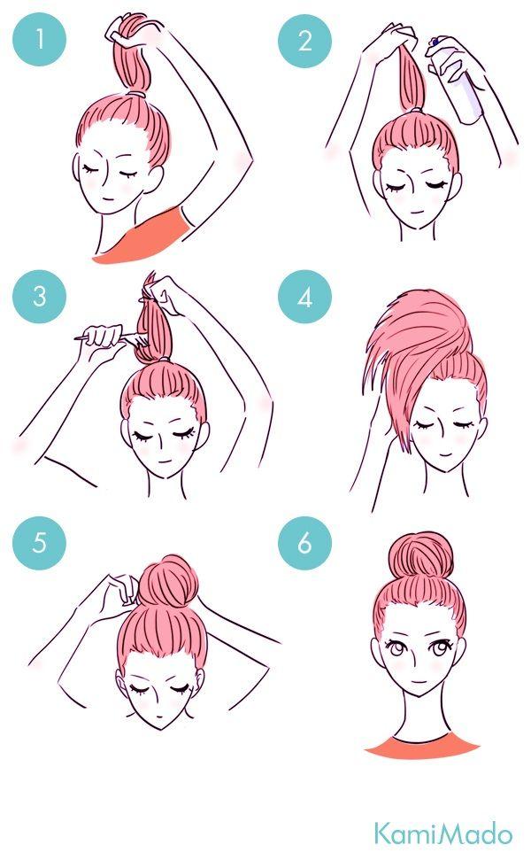 簡単で可愛い コットンキャンディお団子ヘア イラスト付き Hot Hair Styles Hair Romance Doll Hair