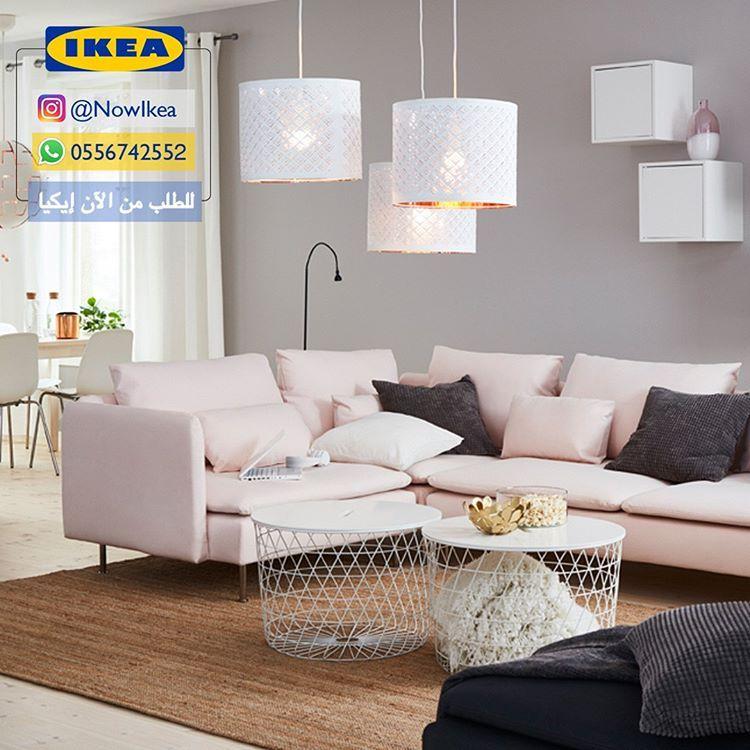 طاولة جانبية وطاولة تخزين في آن واحد ممكن تحفظون فيها المجلات و الوسائد او تخلونها فاضيه نفس الصوره كد Ikea Living Room Minimalist Living Room Pink Living Room