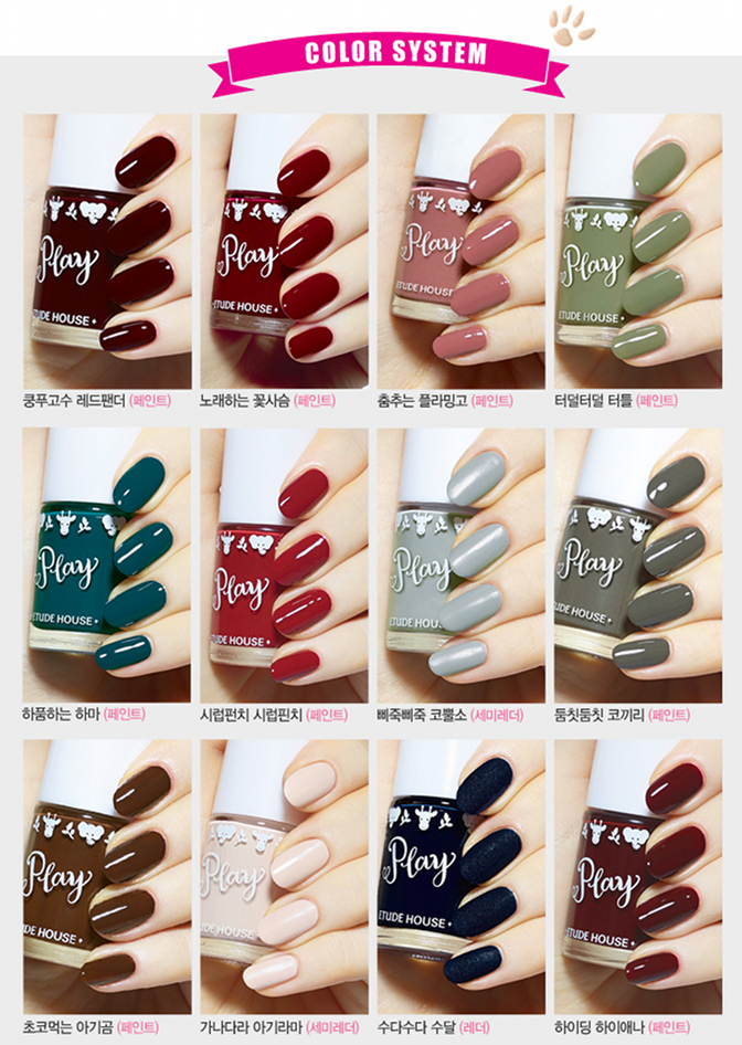 Etude House Play Nail - Zoom in the Zoo | Beauty, Fashion and ...
