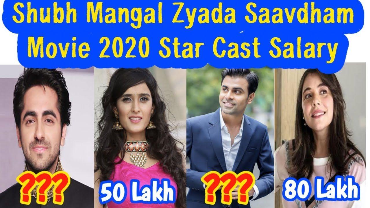 Shubh Mangal Zyada Saavdhan 2020 Actors Salary Ayushmann