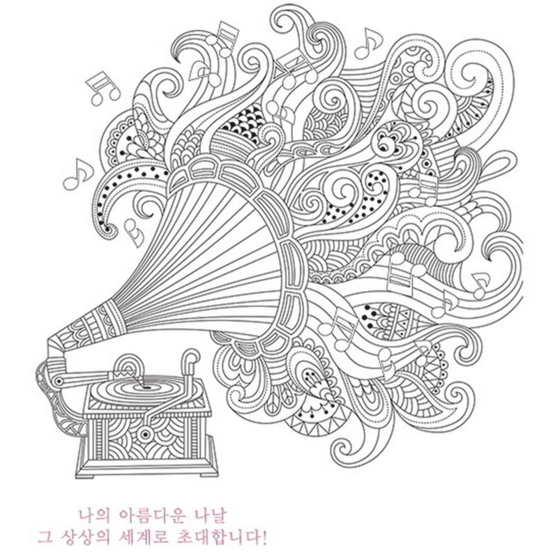 Pin tillagd av lena bengtsson p coloring pages for adults for Harpsichord coloring page