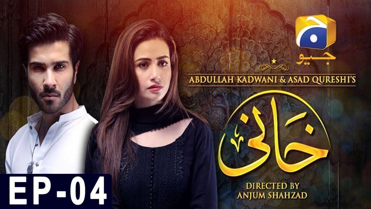 Khaani episode 4 har pal geo youtube pak drama