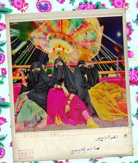 God Rid Us Of Men: Music Video of Saudi Women Breaking All The Rules #intersectional #intersectionality #feminism #humanrights #laws #policies #girls #fun