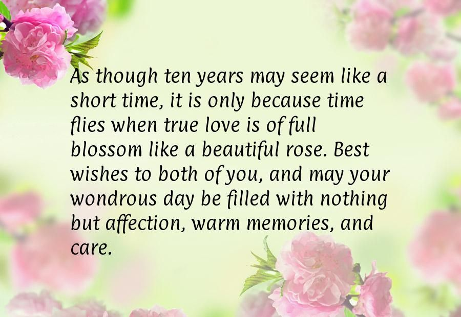 Wedding Anniversary Quotes Couple Image Hippoquotes 21