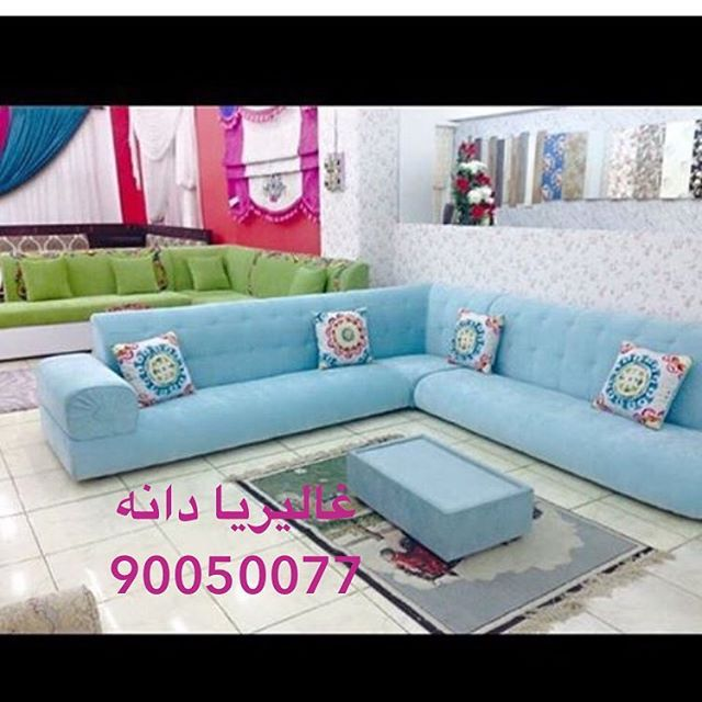 Instagram Photo By اثاث تنجيد ومفروشات غاليريا Apr 7 2016 At 3 17am Utc Sectional Couch Furniture Home Decor