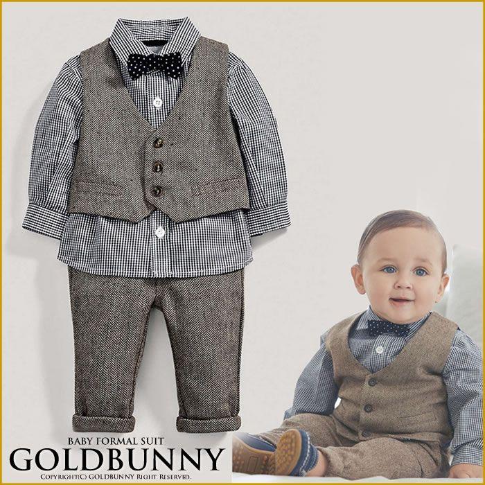 6f25b2096c27e 子供スーツ 3点セット キッズ スーツ 子どもスーツ。男の子 スーツ ツイード チェック 3点