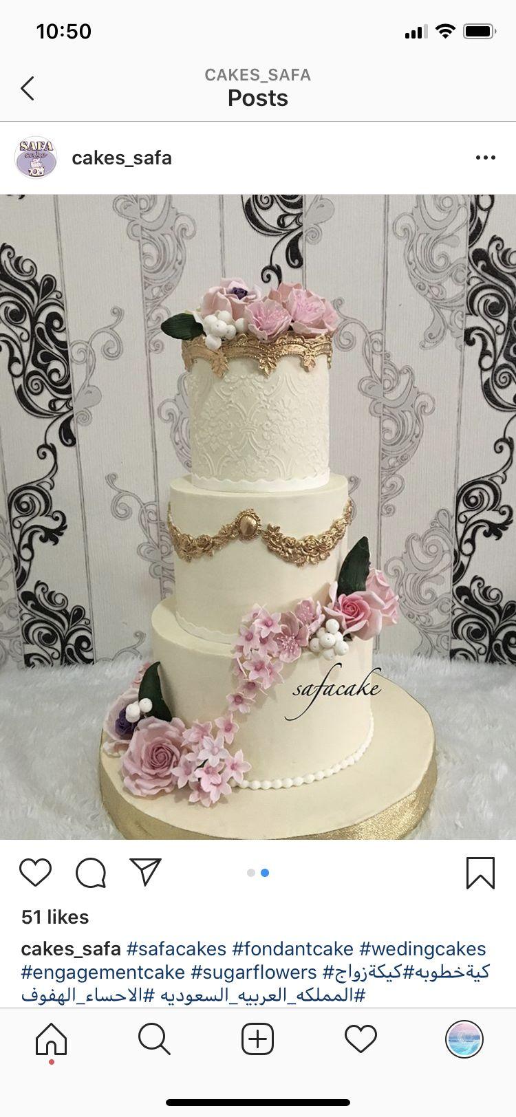 Pin By Gsg On Wedding Cake Cake Diaper Cake Wedding Cakes
