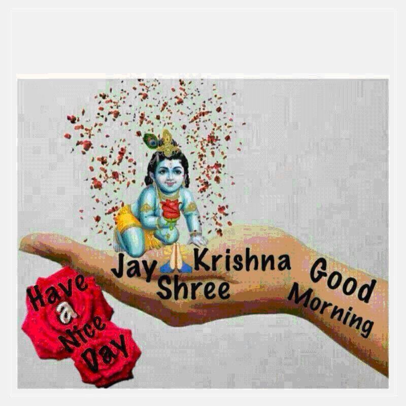 Открытки с добрым утром на хинди, объемные
