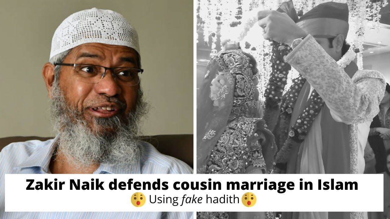 Responding to Zakir Naik about Cousin Marriage in 2020