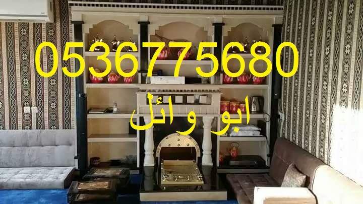 صور مشبات 0536775680 37e663ad92e9373683267cdc22cbaf35