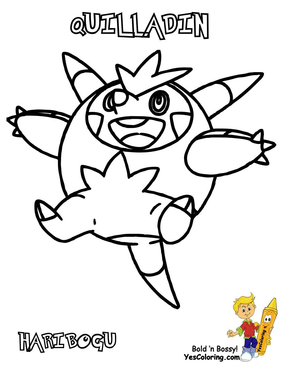 Quilladin Pokemon Coloring Pages Through The Thousands Of Photographs On The Web About Quillad Cartoon Coloring Pages Pokemon Coloring Pages Pokemon Coloring [ 1200 x 928 Pixel ]