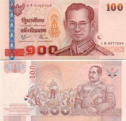 Thai Bank Note Gallery Bank Notes Thailand Money Design