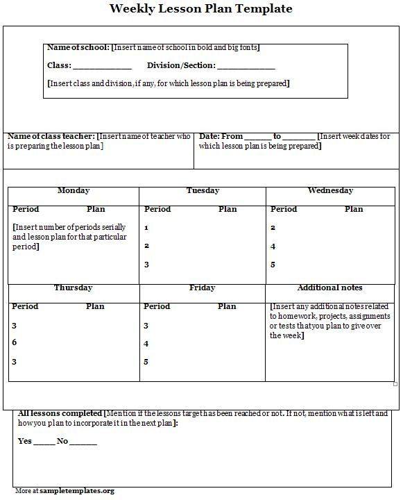 Weekly lesson plan template teacher portfolio ideas for 6 week lesson plan template