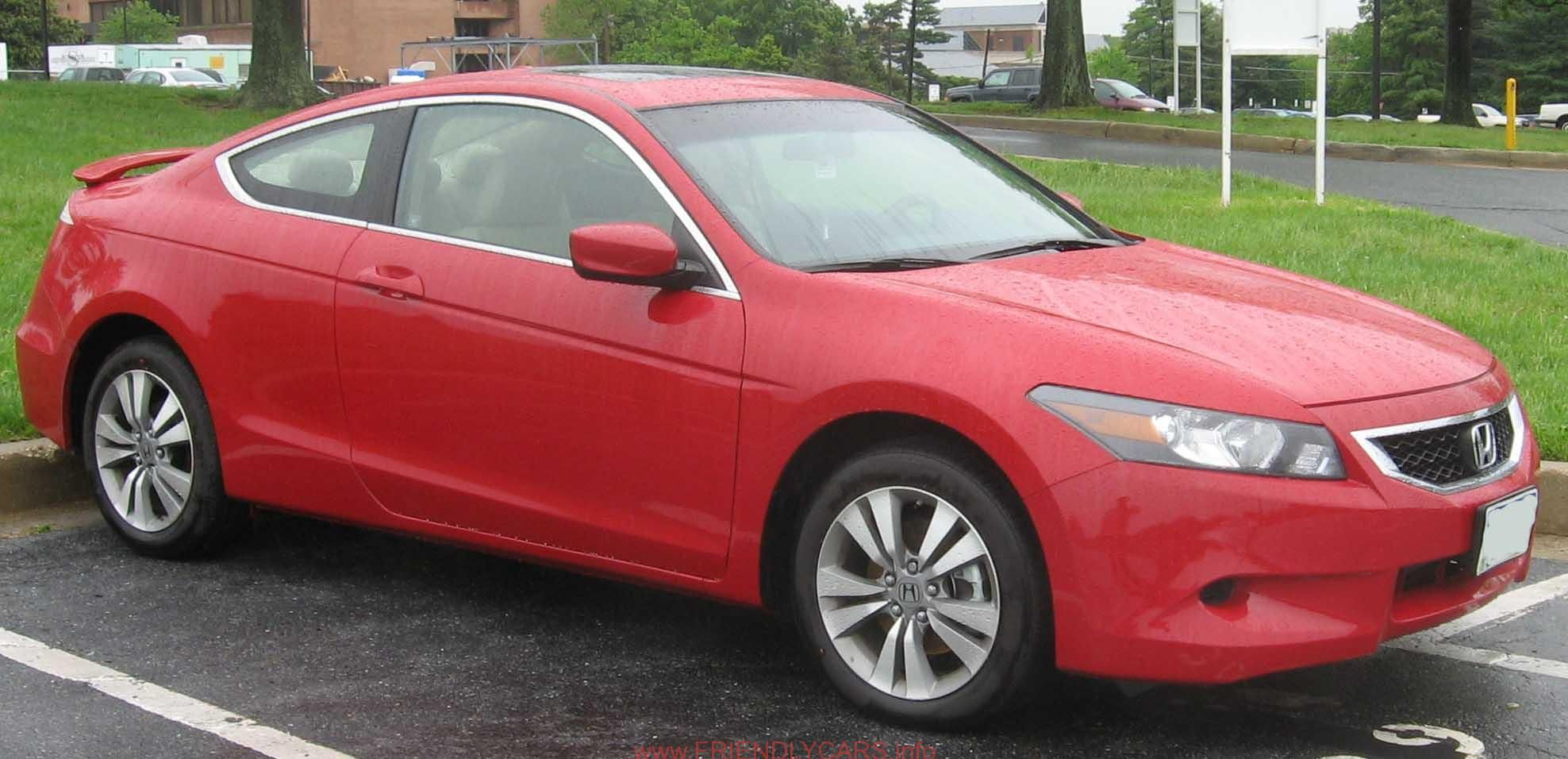 coupe altima nissan