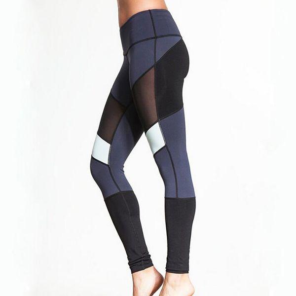sexy Trainingskleidung