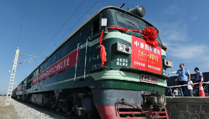 Lanzhou-Almaty freight train service launched