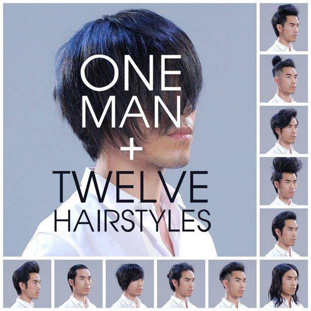 Photo of Watch This Man Transform Into 12 Different Popular Hairstyles