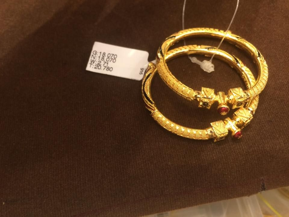 Adjustable Gold Baby Bangles | Gold bangles, Bangle and Gold