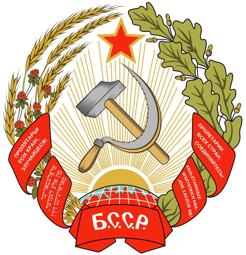 Emblem Of The Byelorussian Ssr 1927 Yiddish Wikipedia In 2020 Coat Of Arms Flags Of The World Rising Sun Flag