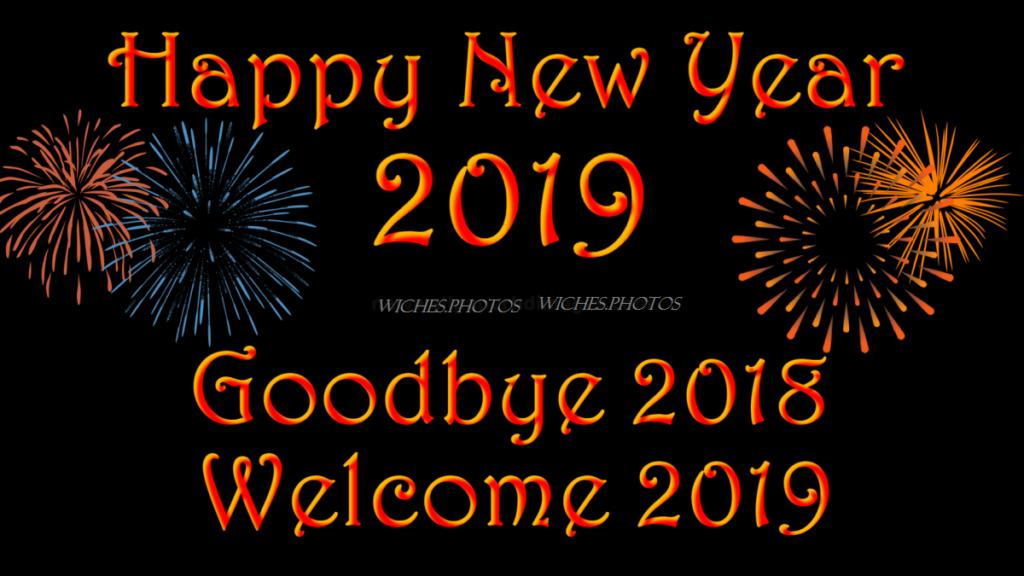 goodbye 2018 welcome 2019 diwali rangoli happy new year 2019 hd images welcome