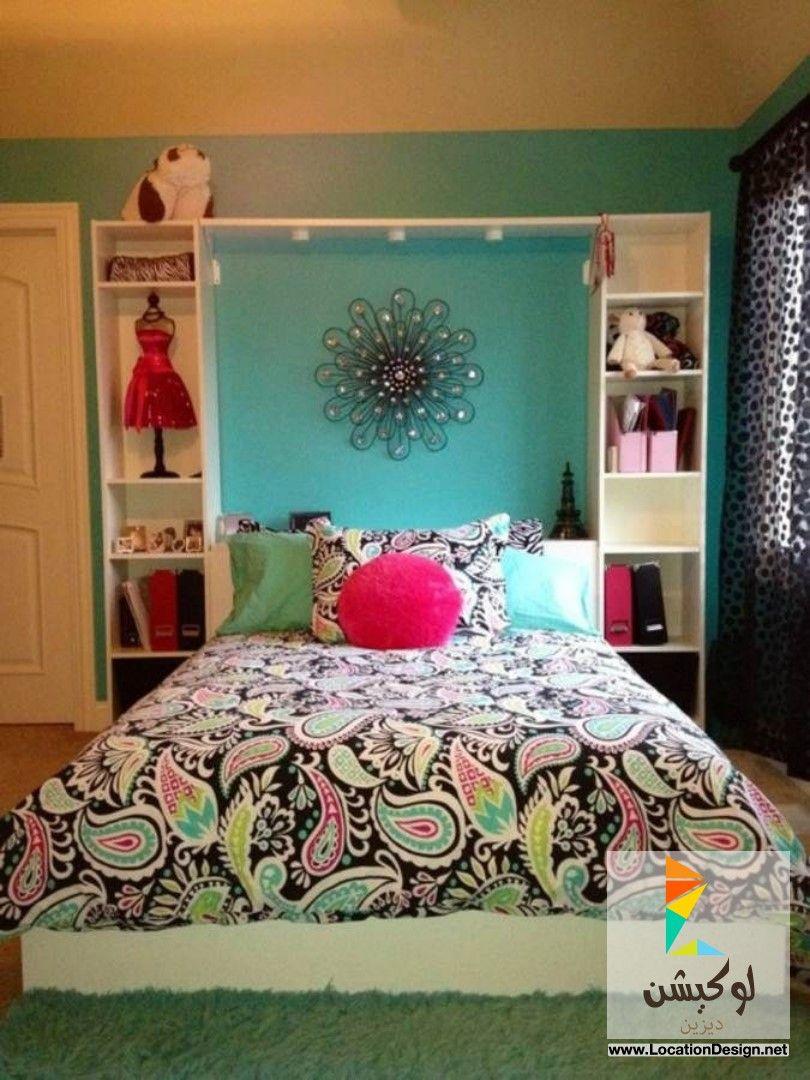 غرف نوم مودرن بنات مراهقات 2015 لوكيشن ديزاين تصميمات ديكورات أفكار جديدة مصر Locationdesign Com Tween Girl Bedroom Tween Room Girl Room