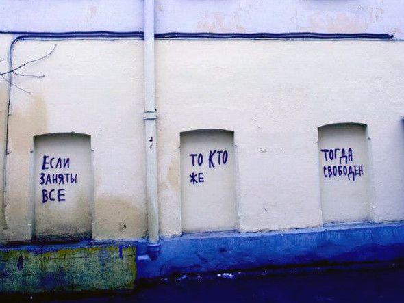 Прямая речь: Художник Кирилл Кто о защите городской среды. Изображение №16.