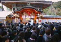 New Year's Hatsu Taikoku Festival