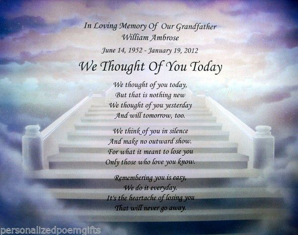 We Thought Of You Today Personalized Memorial Poem Gift