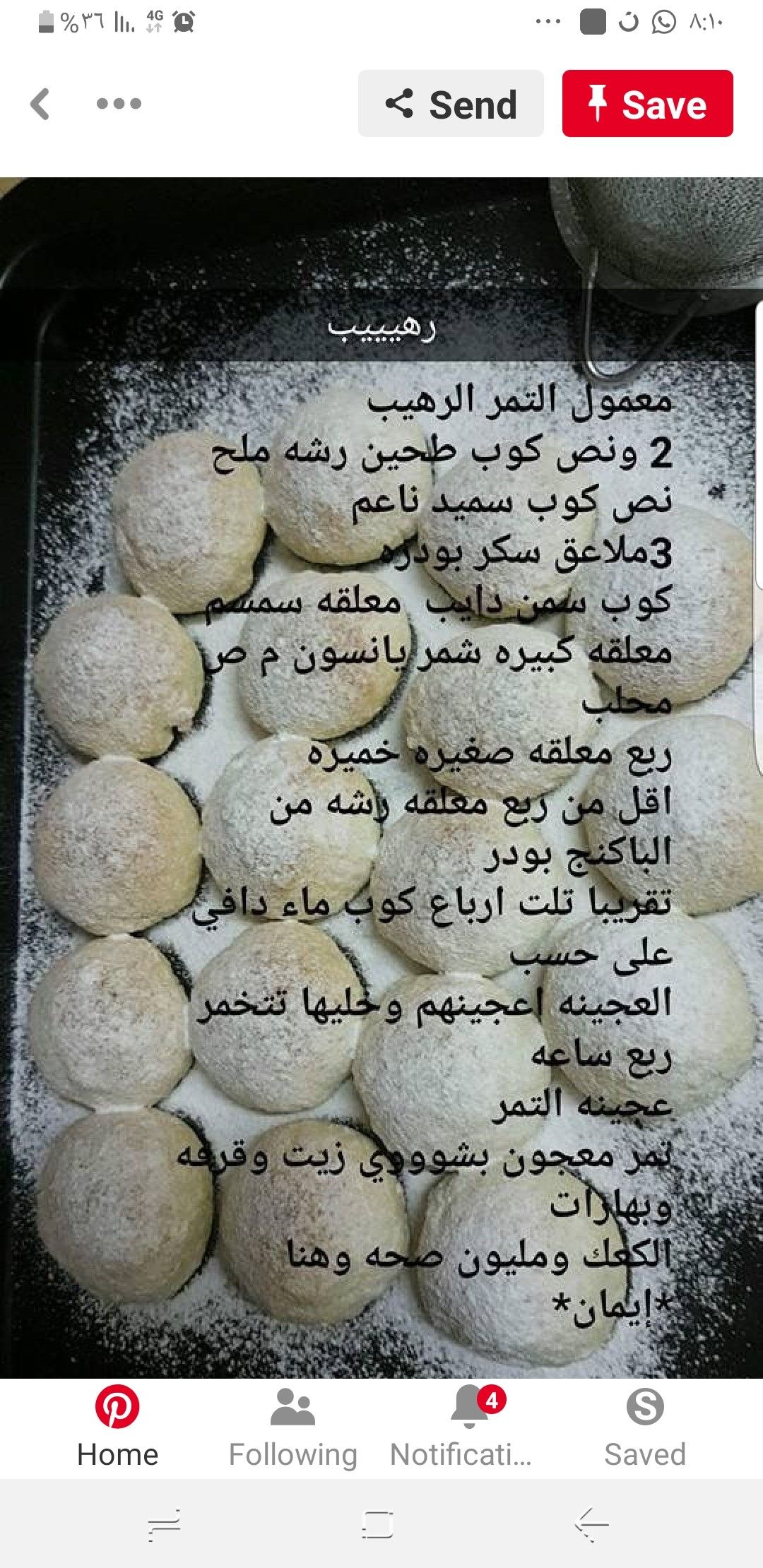 Pin By Sss Sss On احلى كيك Food Dairy Cheese