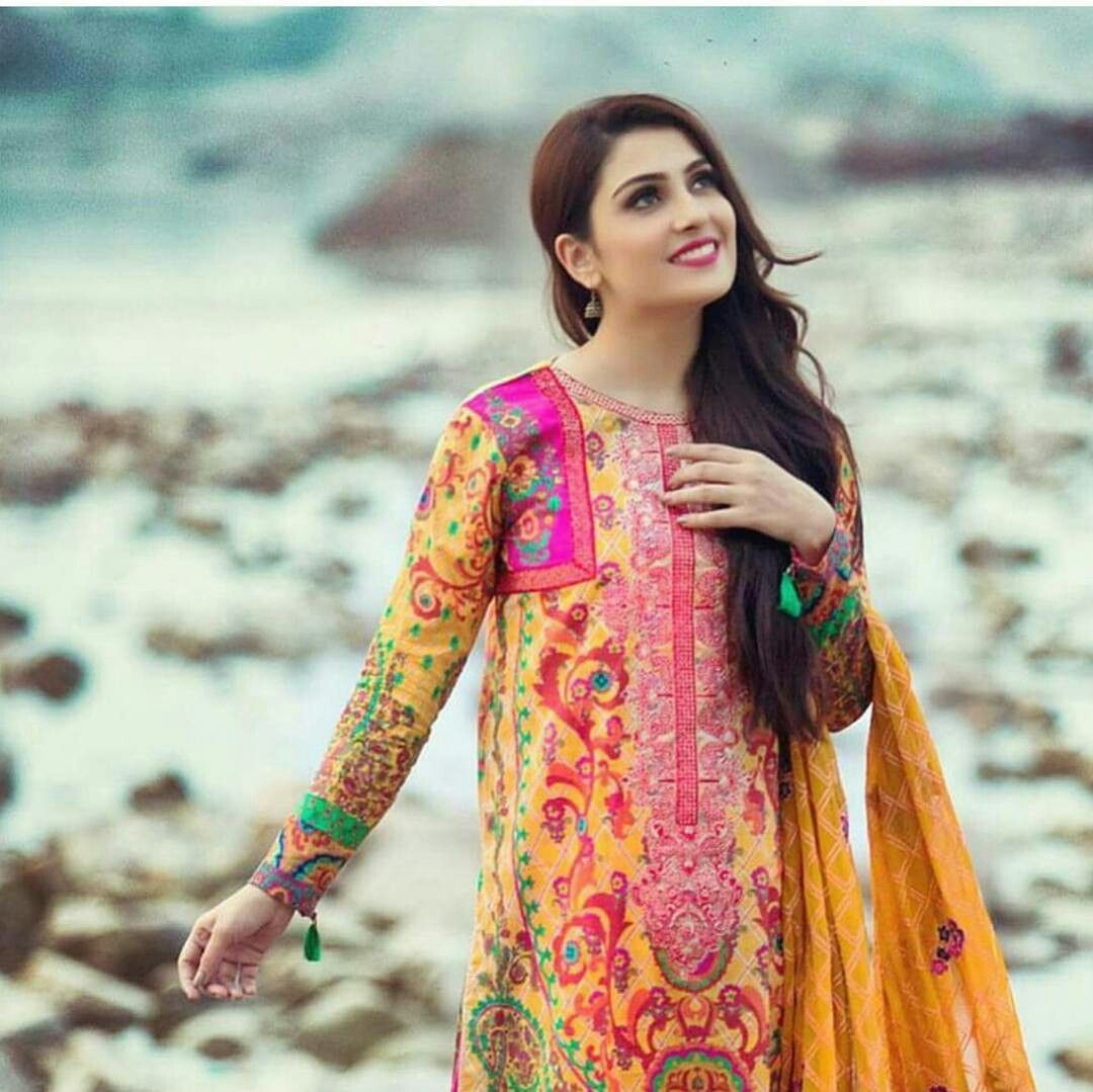 Ayeza Khan Visit our