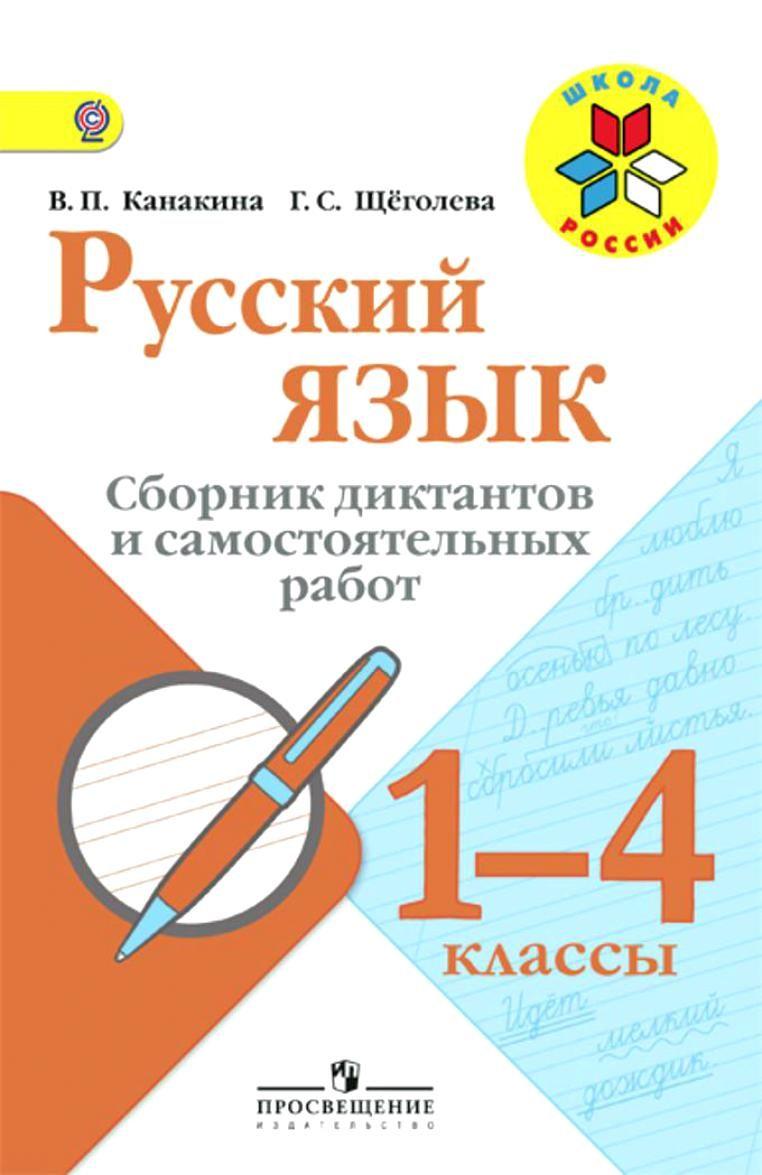 Скачать учебник по географии 10 класс максаковский pdf за