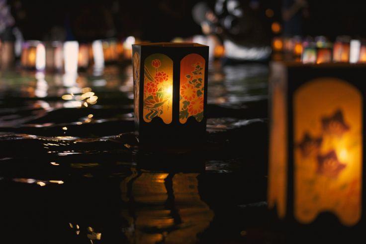 Japanese Lantern Lamp Light Asian Oriental Bokeh Fg Wallpaper Background