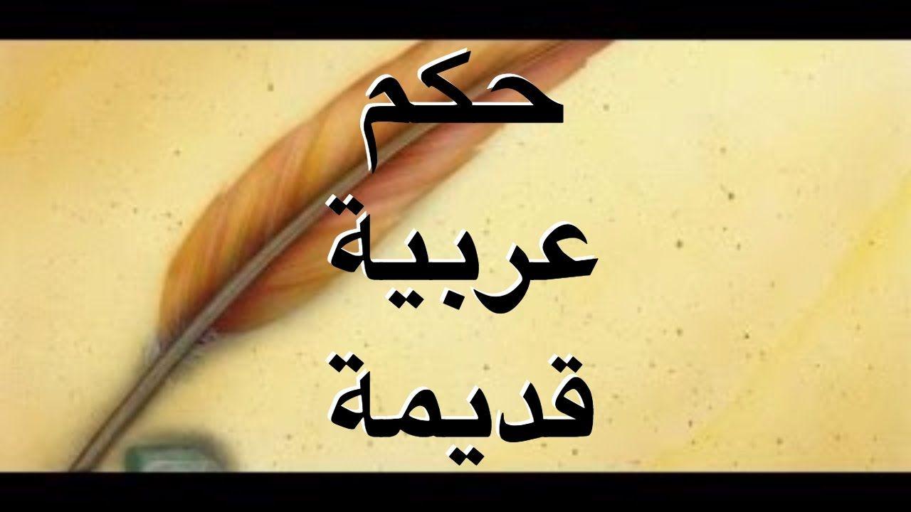 كن لابنك معلما وصديقا Arabic Calligraphy