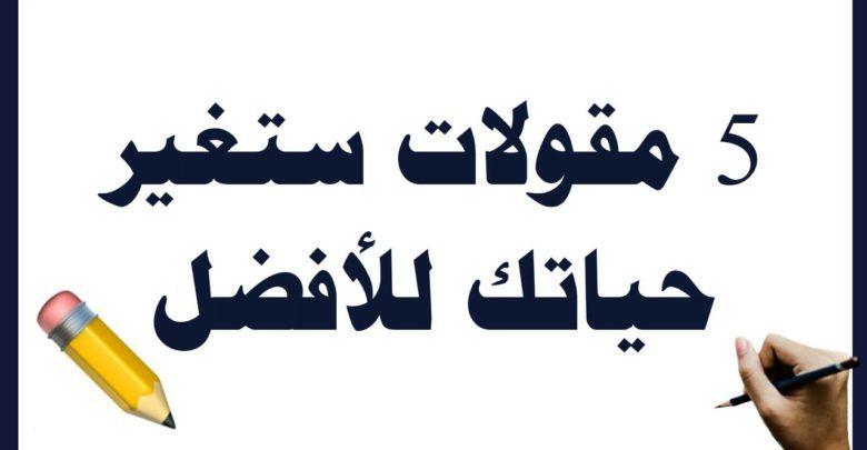 كلمات مؤثرة عن الحياة الصعبة والقاسية لا تفوتكم Tech Company Logos Company Logo Logos