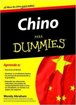 Chino Para Dummies Planeta De Libros Para Dummies Libros Para Aprender Enseñanza Aprendizaje