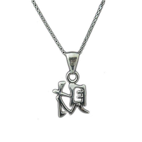 Chinese Wealth Symbol Pendant Jewelry Pinterest Wealth