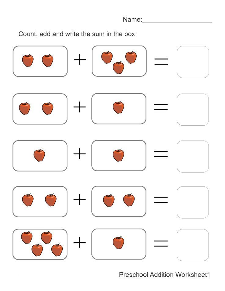 addition worksheets with pictures 1 | Kids - Learning Printables ...
