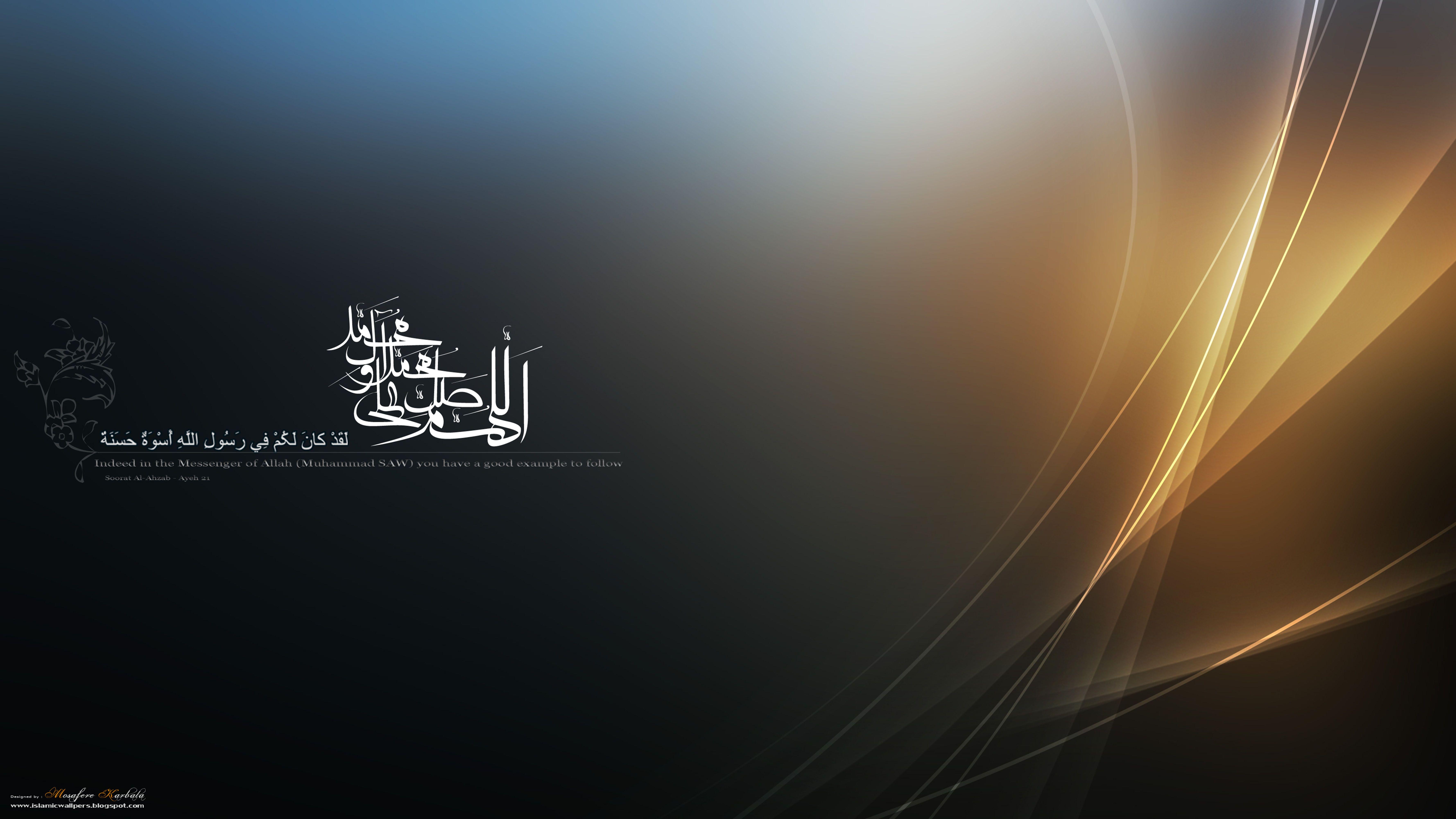 Islamic Wallpaper Fotografi hitam putih, Gambar