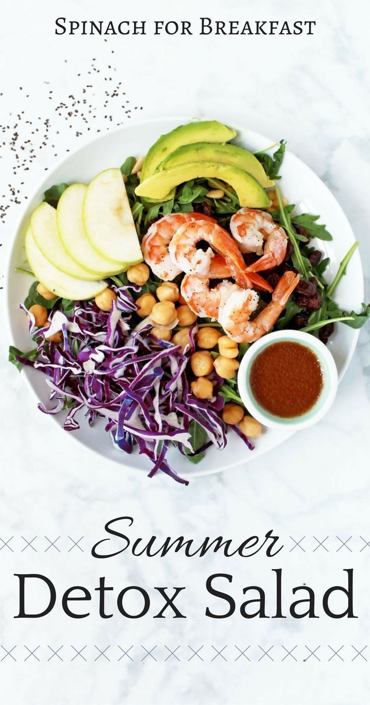Summer Detox Salad A Super Easy And Healthy Recipe For When You Want To Pretend You Re At Sweetgre Easy Healthy Recipes Healthy Recipes Healthy Clean Eating [ 1400 x 735 Pixel ]