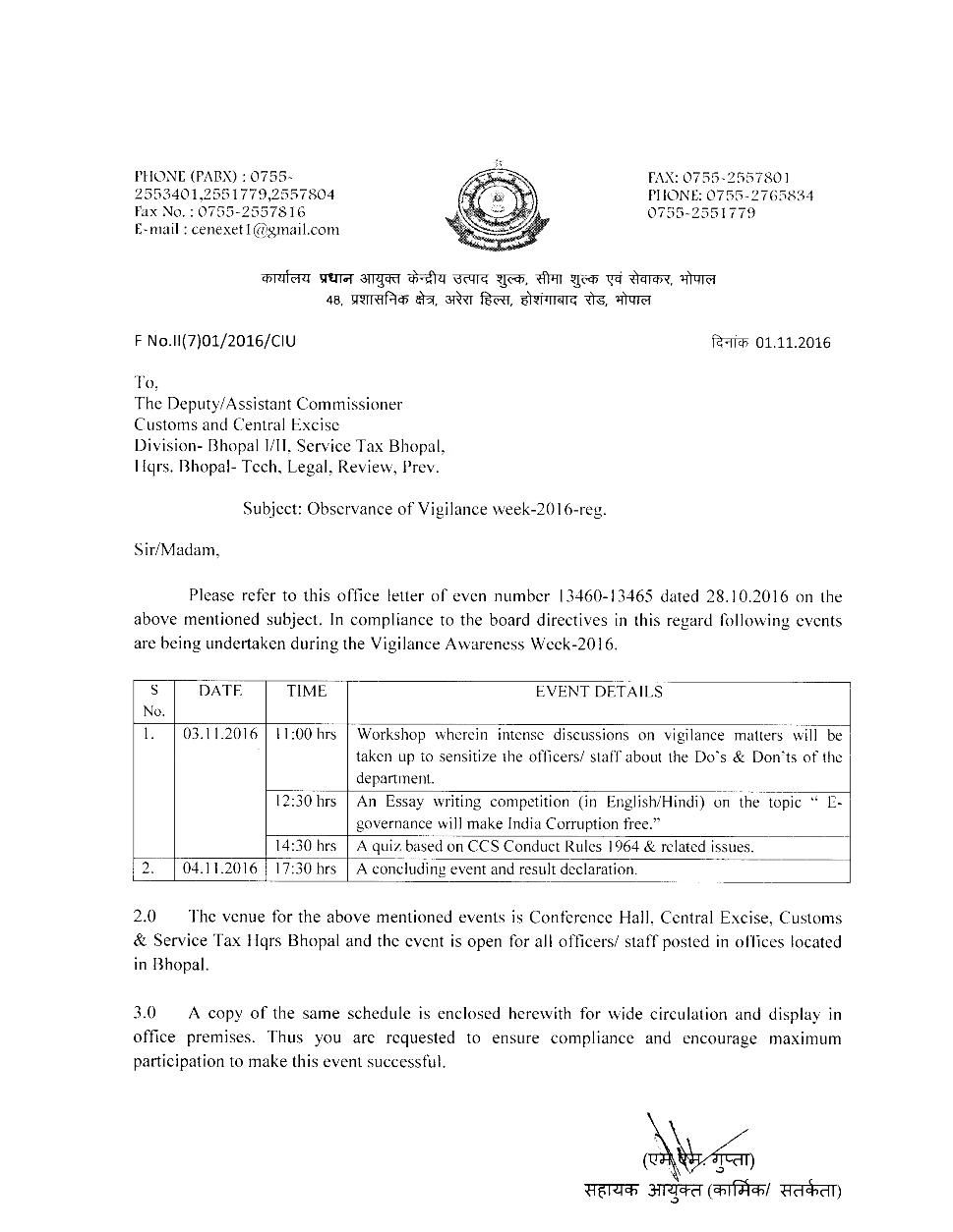Posted All India Central Excise And Service Reschedule Appointment