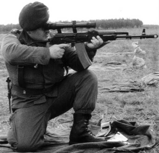 East German paratrooper, AK-74, with Zeiss scope    East