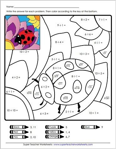 Reveal the ladybug in this math mystery picture by solving