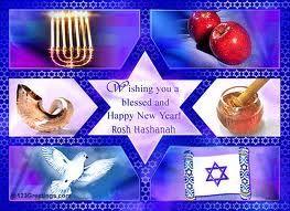 Happy Rosh Hashanah! #happyroshhashanah Happy Rosh Hashanah! #happyroshhashanah