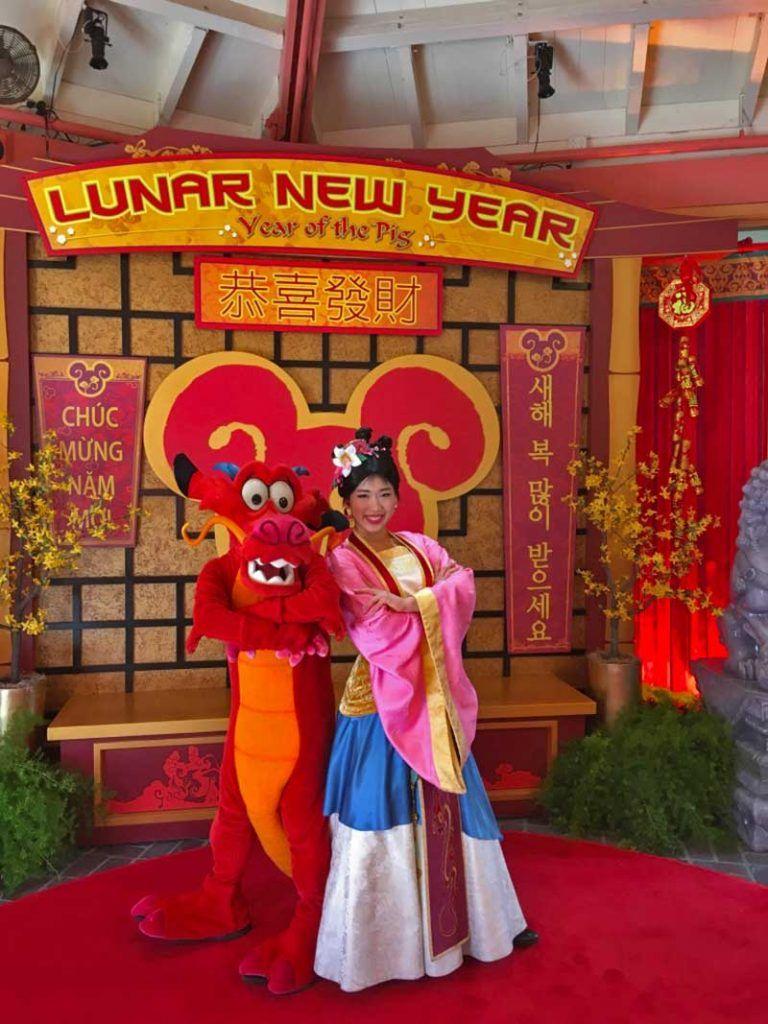 Celebrate Lunar New Year 2020 at Disney California