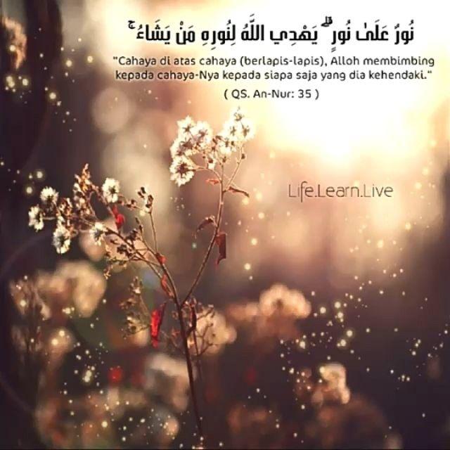 Audio Video Alloh Azza Wa Jalla Berfirman نور على نور يهدي الله