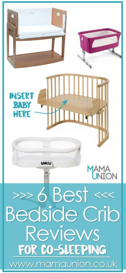 We\'ve found the perfect solution for co-sleeping. Bedside crib ...