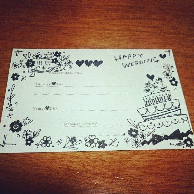 結婚式招待状のステキすぎる返信アイディア