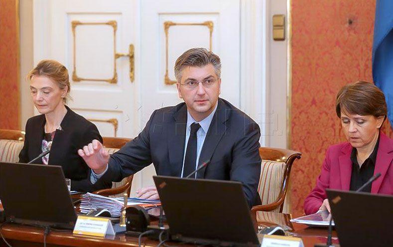 VLADA Donesena strategija za upravljanje javnim dugom do 2019. - http://terraconbusinessnews.com/vlada-donesena-strategija-upravljanje-javnim-dugom-do-2019/